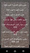 Screenshot 02