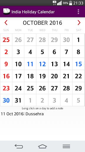 2016 Indian Festivals Calendar