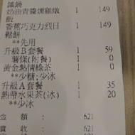 8NaNa八樂那 (宜蘭女中店)