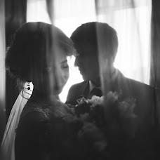 Wedding photographer Aleksey Kostrykin (Lexx04). Photo of 22.11.2016