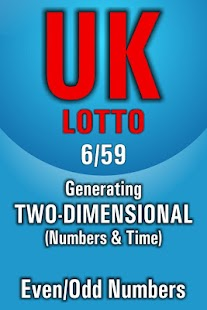 Lotto Winner for UK Lotto 6/59- screenshot thumbnail
