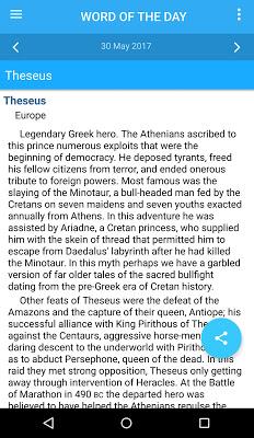 Oxford World Mythology - screenshot