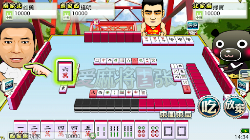 iTW Mahjong 13 (Free+Online) apkpoly screenshots 18