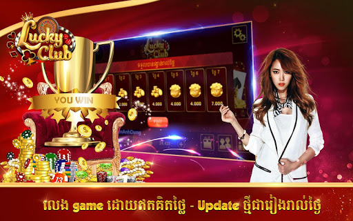 Lucky Club- Top Khmer Card 1.0.8 gameplay | by HackJr.Pw 1