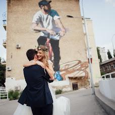 Wedding photographer Andrey Gribov (GogolGrib). Photo of 20.09.2018