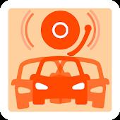 Sms alarm for car