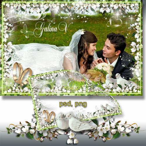 Свадебная фоторамка - Весна любви