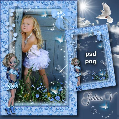 Фоторамка для девочек - Голубая сказка