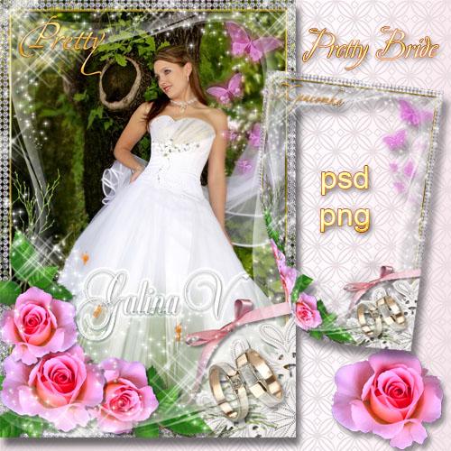 Свадебная фоторамка - Красивая невеста