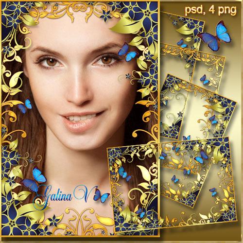 Ажурные фоторамки - Синие цветы и бабочки в золоте