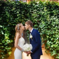 Wedding photographer Dasha Antipina (FotoDaA). Photo of 02.04.2018