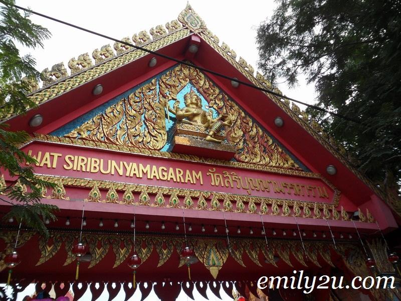 Wat Siribunya Magaram