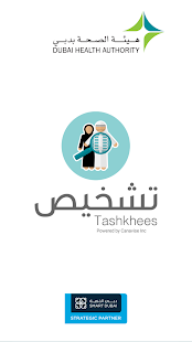Tashkhees screenshot