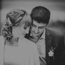 Wedding photographer Yuliya Kurbatova (Jiafoto). Photo of 11.11.2016