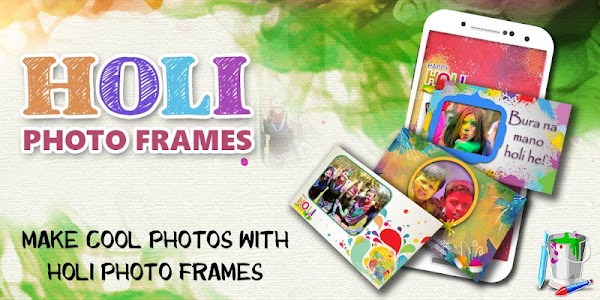 Holi Photo Frame World screenshot 1