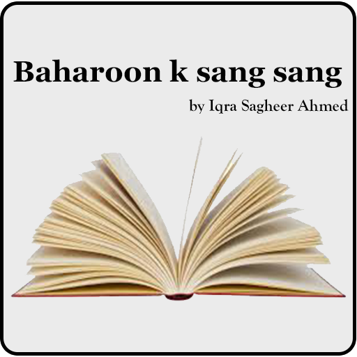 Baharon Ke Sang Sang Novel Free Ebook Download