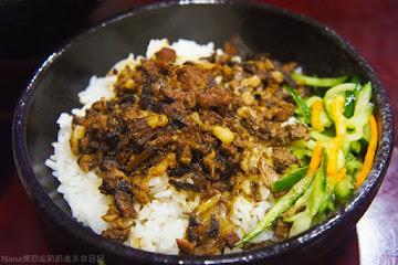 阿珠姐水晶餃麵食館