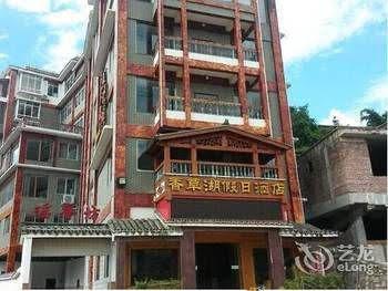 Jinxiu Xiangcao Lake Holiday Hotel