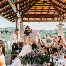 Wedding photographer Anastasiya Maksimova (maximovawed). Photo of 17.04.2018