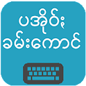 PaOh Kham Kaung Keyboard icon