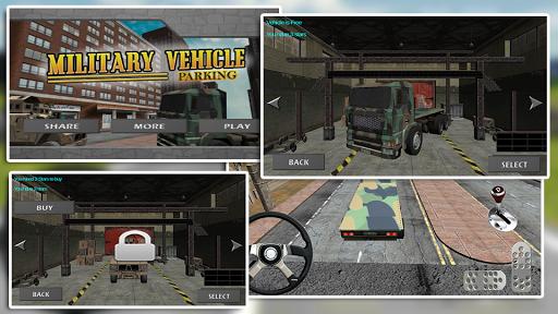 军用车辆停车