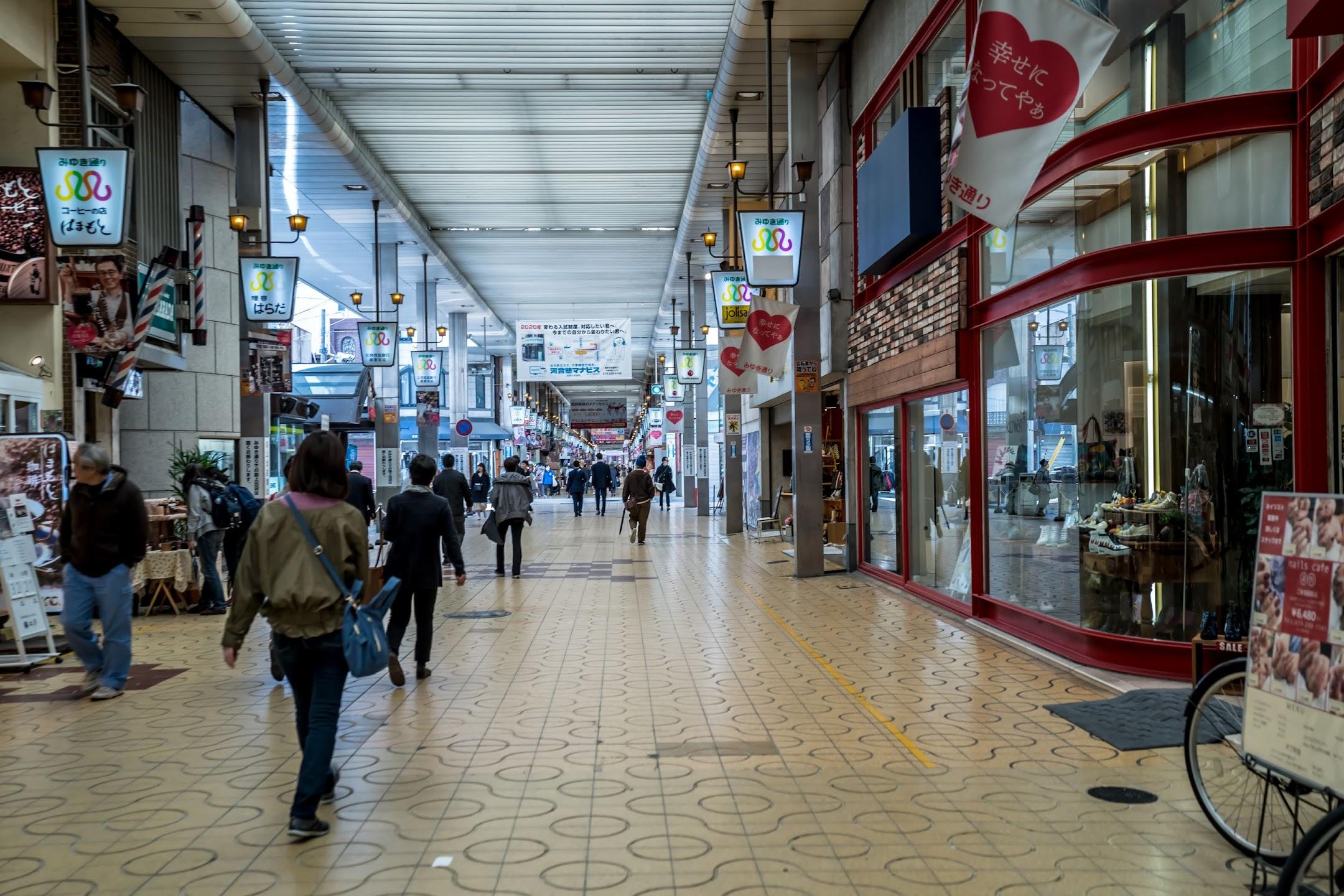 Himeji shopping street3