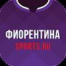 ru.sports.fiorentina