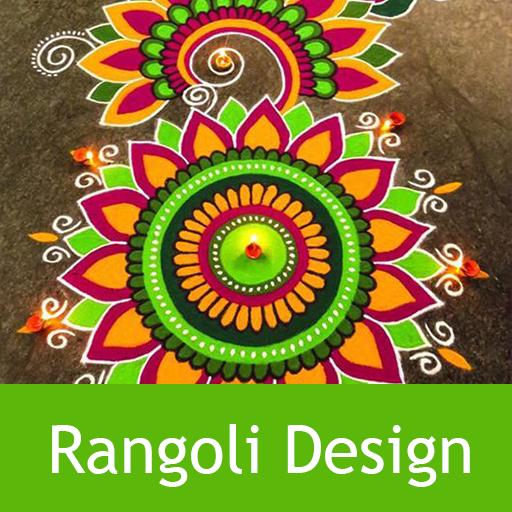 Rangoli Design 生活 App LOGO-硬是要APP