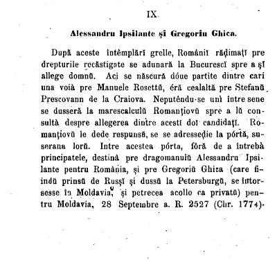 Bucovina în 1867 - Istoria Românilor de August Treboniu Laurian