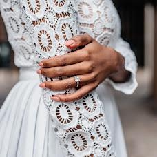 Wedding photographer Irina Pervushina (London2005). Photo of 24.03.2018