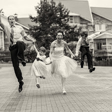 Bryllupsfotograf Nikolay Valyaev (nikvval). Bilde av 28.04.2017