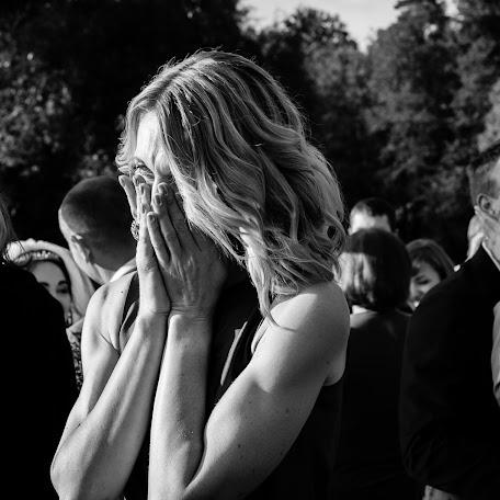 Wedding photographer Mariya Ilina (maryilyina). Photo of 01.12.2017