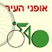 אופני העיר. APK