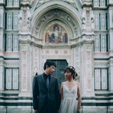 Wedding photographer Kinga Leftska (kingaleftska). Photo of 07.02.2018