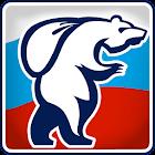 Демократия icon