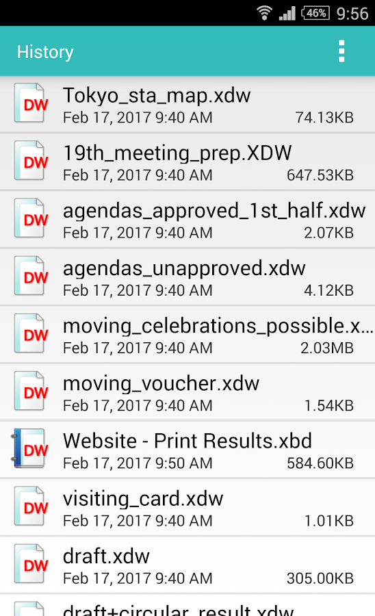 DocuWorks Viewer Light- screenshot