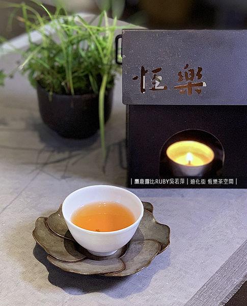 恆樂茶空間工作室 Hence Love
