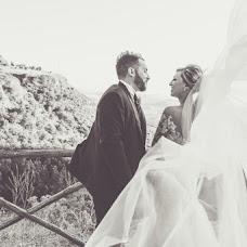 Fotografo di matrimoni Romina Costantino (costantino). Foto del 05.07.2017