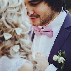 Wedding photographer Andrey Grishin (FOTO-MARS). Photo of 07.03.2015