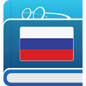 Russian Dictionary By Farlex Android APK Download Free By TheFreeDictionary.com – Farlex