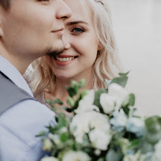 Wedding photographer Mariya Lebedeva (MariaLebedeva). Photo of 02.10.2018