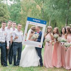 Wedding photographer Dmitriy Kuznecov (spi4). Photo of 02.09.2015
