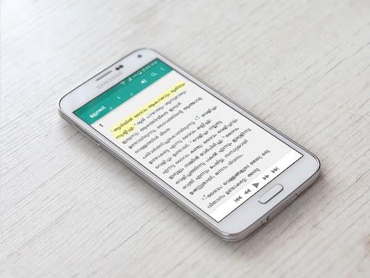 Malayalam Bible - screenshot