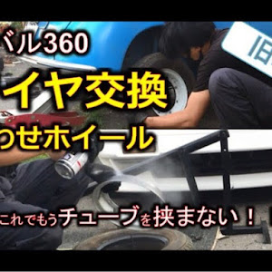 スバル360  のカスタム事例画像 _yuizumi_さんの2021年08月16日19:55の投稿