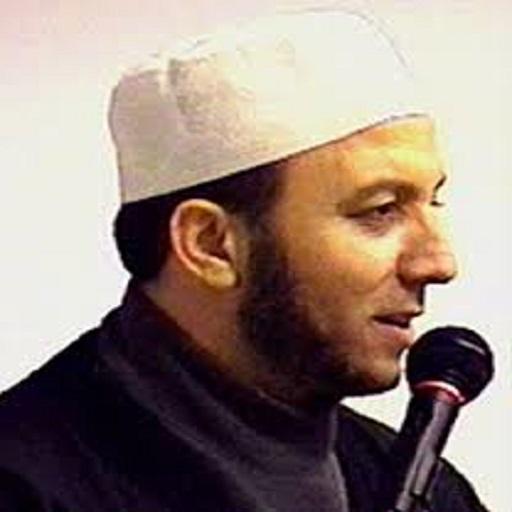 Quran by Mohammed Jibreel