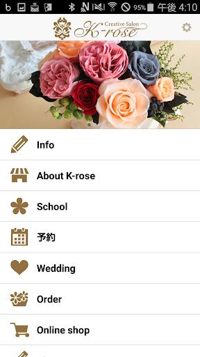 プリザーブドフラワー&ビーズアクセサリー教室【K-rose】