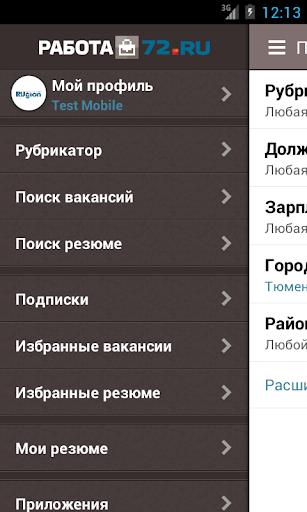 Работа в Тюмени 72.ru