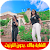 Cheba Malak 20  - راي الشابة ملاك بدون انترنت file APK Free for PC, smart TV Download