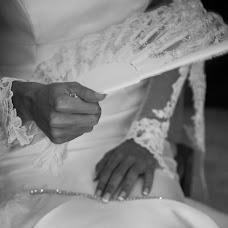 Fotógrafo de bodas Eventos Digitales (digitales). Foto del 26.01.2017