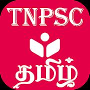 TNPSC Group 4, VAO